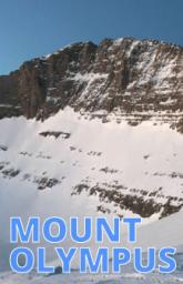 mount-olympus-menu